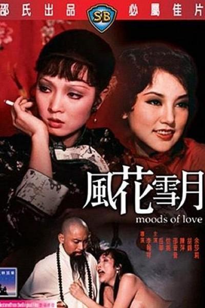 Caratula, cartel, poster o portada de Moods of Love