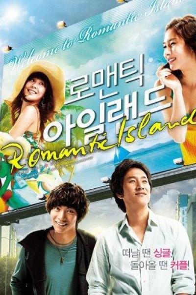 Caratula, cartel, poster o portada de Romantic Island