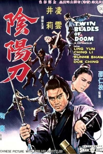 Caratula, cartel, poster o portada de Twin Blades of Doom