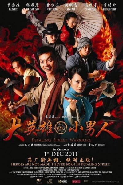 Caratula, cartel, poster o portada de Petaling Street Warriors