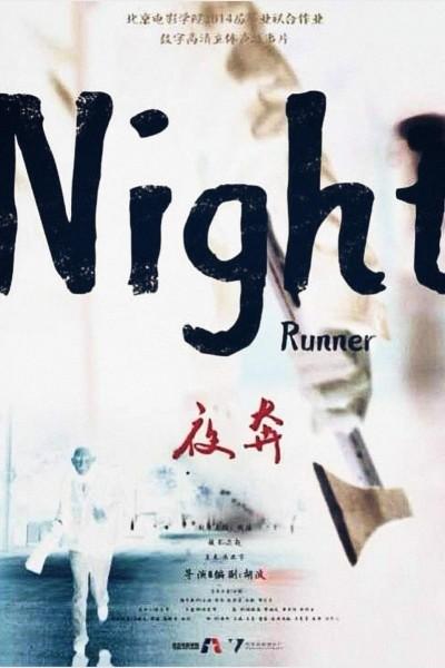 Caratula, cartel, poster o portada de Night Runner