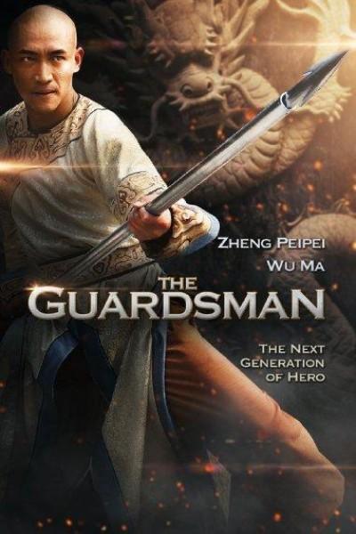 Caratula, cartel, poster o portada de The Guardsman