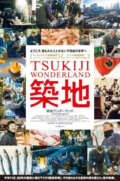 Caratula, cartel, poster o portada de Tsukiji Wonderland