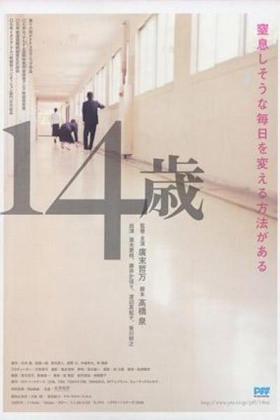 Caratula, cartel, poster o portada de Fourteen