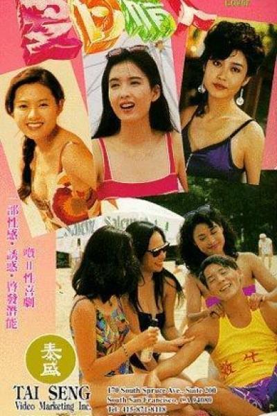 Caratula, cartel, poster o portada de Summer Lover