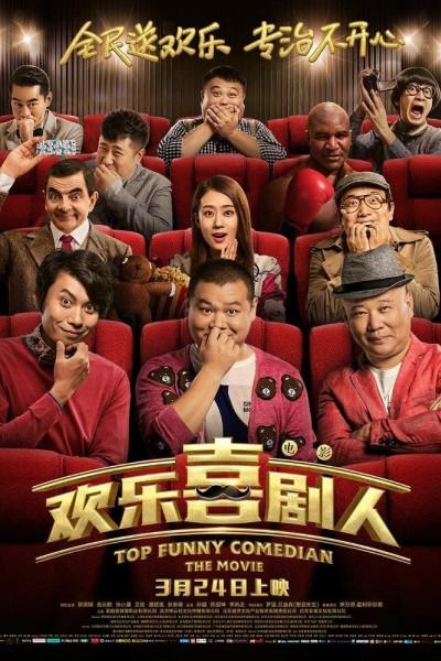 Caratula, cartel, poster o portada de Top Funny Man: The Movie