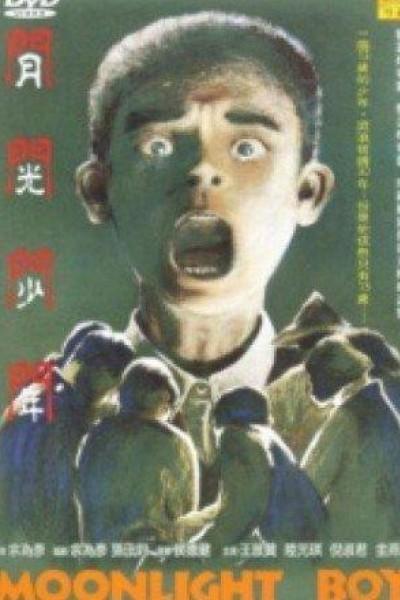 Caratula, cartel, poster o portada de Moonlight Boy