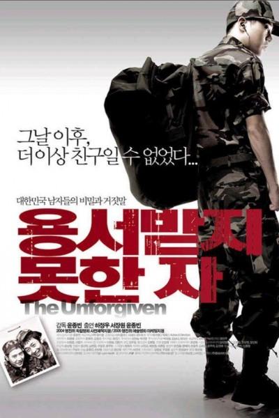 Caratula, cartel, poster o portada de The Unforgiven