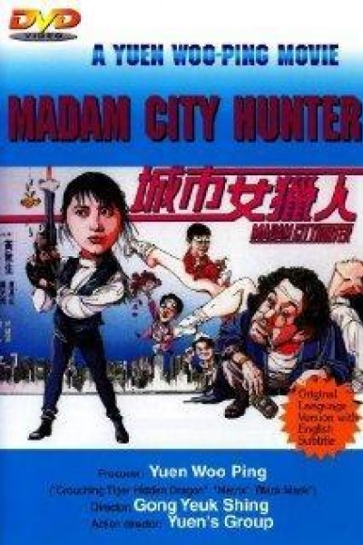Caratula, cartel, poster o portada de Madam City Hunter