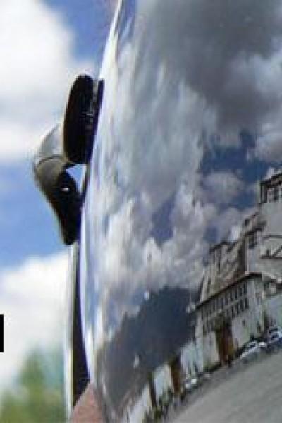 Caratula, cartel, poster o portada de Infiltrado en el Tíbet