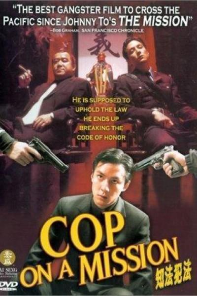 Caratula, cartel, poster o portada de Cop on a Mission
