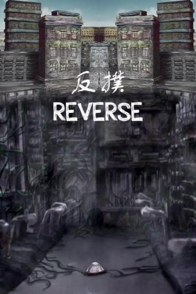 Caratula, cartel, poster o portada de Reverse
