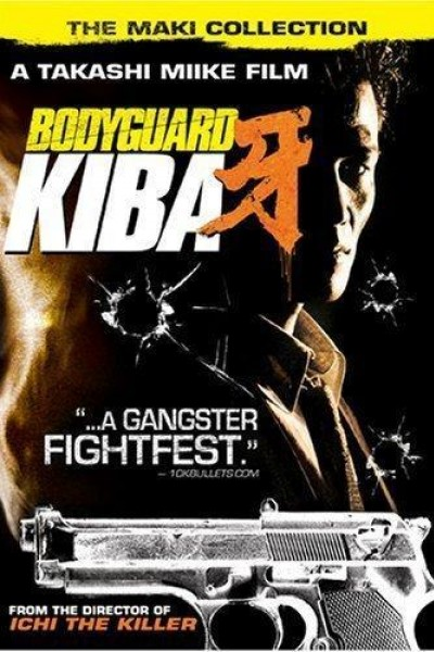 Caratula, cartel, poster o portada de Bodyguard Kiba