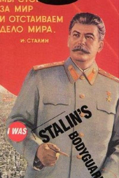 Caratula, cartel, poster o portada de Yo fui guardaespaldas de Stalin