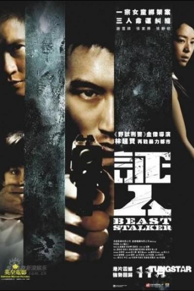 Caratula, cartel, poster o portada de Legendary Assassin