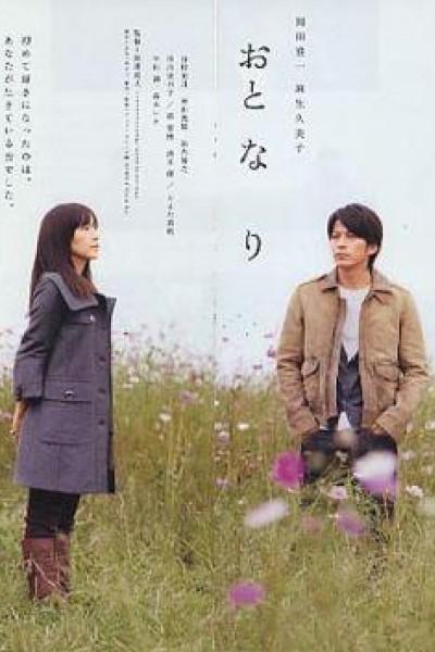 Caratula, cartel, poster o portada de Romantic Prelude