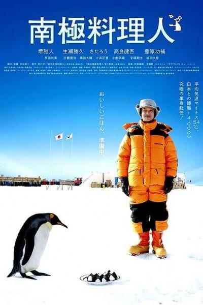 Caratula, cartel, poster o portada de El chef del Polo Sur