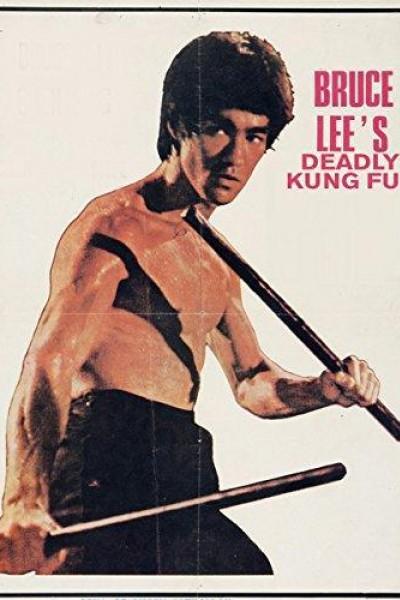 Caratula, cartel, poster o portada de Reto a muerte a Bruce Lee