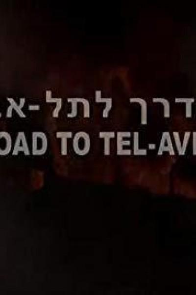 Caratula, cartel, poster o portada de On the Road to Tel Aviv