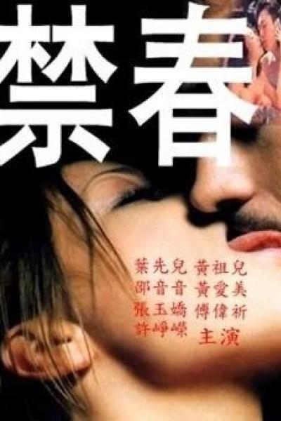 Caratula, cartel, poster o portada de Forbidden Love