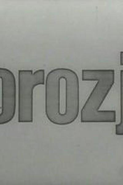 Caratula, cartel, poster o portada de Corrosión