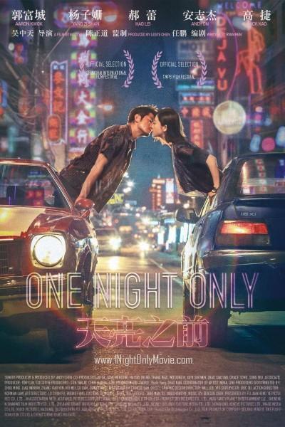 Caratula, cartel, poster o portada de One Night Only