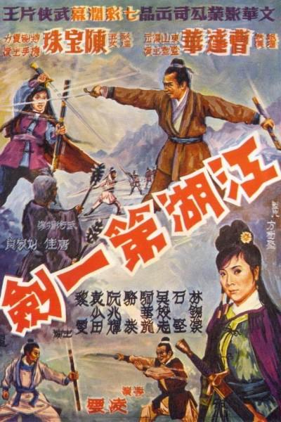 Caratula, cartel, poster o portada de Dragon Swamp