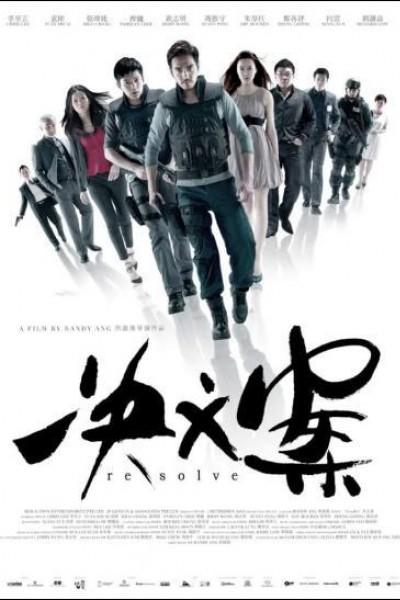 Caratula, cartel, poster o portada de Re:solve