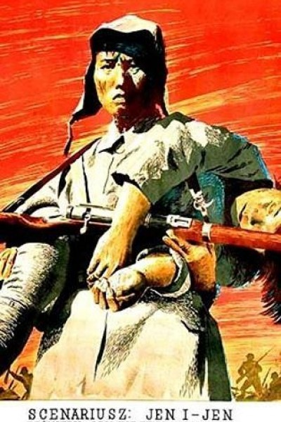 Caratula, cartel, poster o portada de Daughters of China