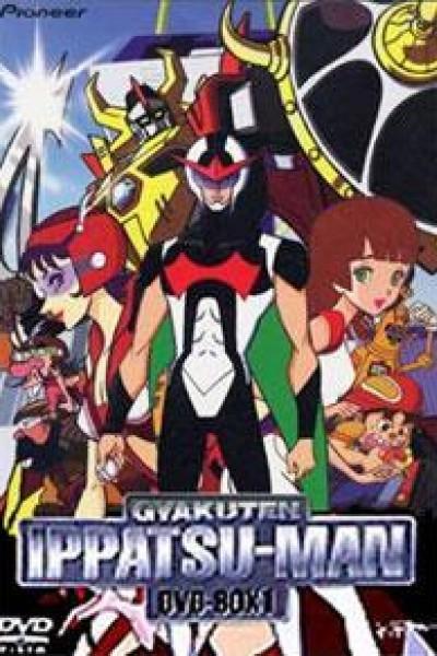 Caratula, cartel, poster o portada de Ippatsuman