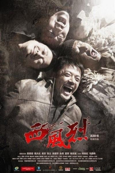 Caratula, cartel, poster o portada de Wind Blast