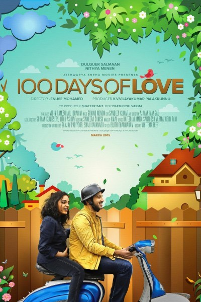 Caratula, cartel, poster o portada de 100 Days of Love