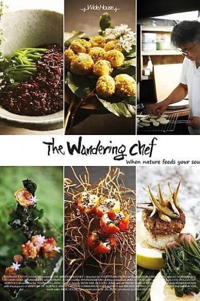 Caratula, cartel, poster o portada de The Wandering Chef