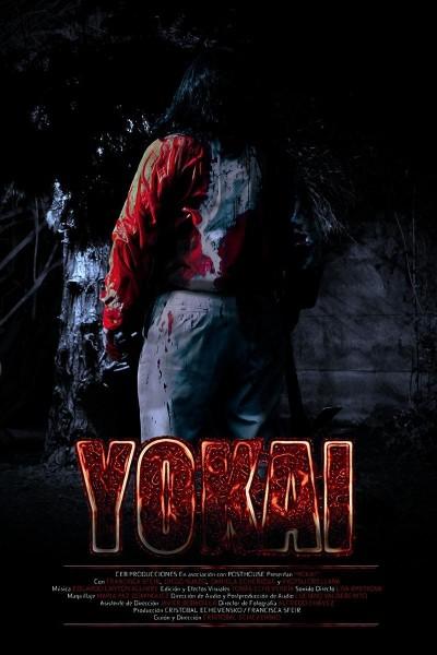Caratula, cartel, poster o portada de Yokai