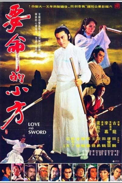 Caratula, cartel, poster o portada de Love and Sword