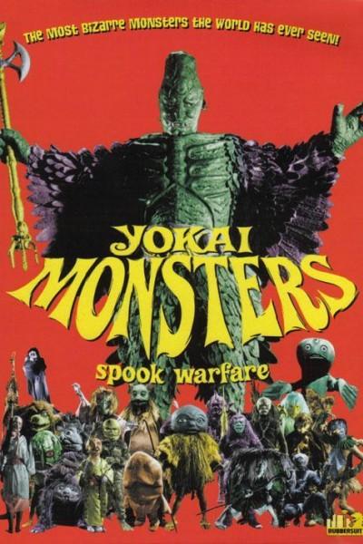Caratula, cartel, poster o portada de Yokai Monster 2