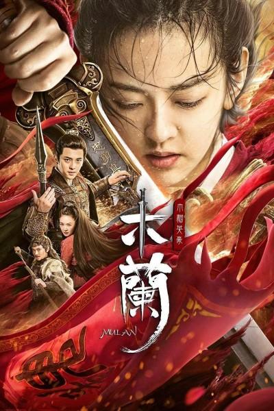 Caratula, cartel, poster o portada de Mulan