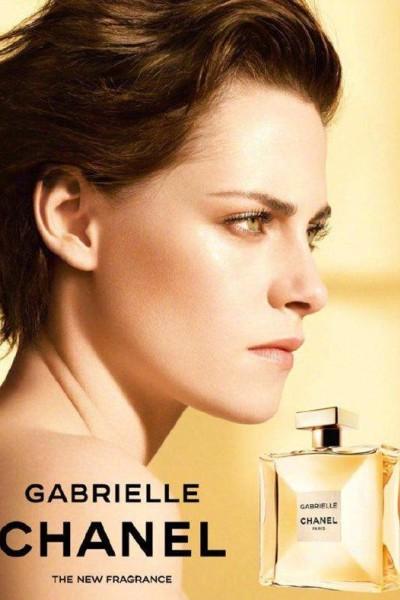 Caratula, cartel, poster o portada de Chanel: Gabrielle