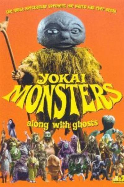 Caratula, cartel, poster o portada de Yokai Monster 3