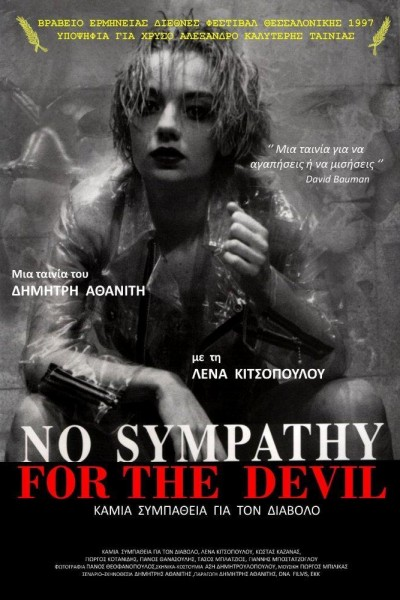 Caratula, cartel, poster o portada de No Sympathy for the Devil