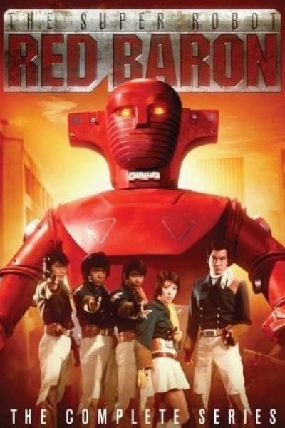 Caratula, cartel, poster o portada de Super Robot Red Baron