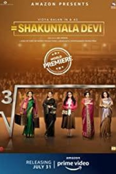 Caratula, cartel, poster o portada de Shakuntala Devi