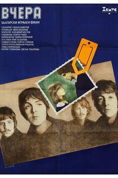 Caratula, cartel, poster o portada de Yesterday