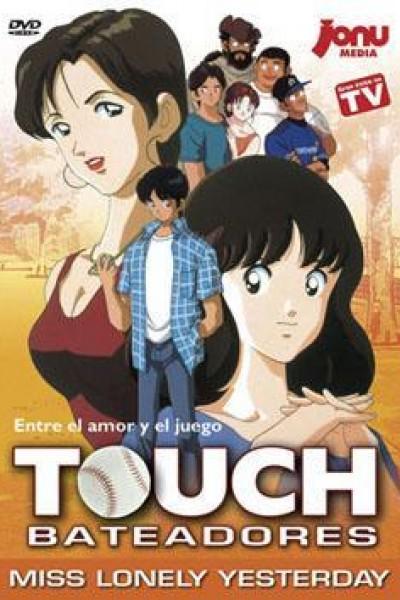 Caratula, cartel, poster o portada de Touch (Bateadores): Entre el amor y el juego