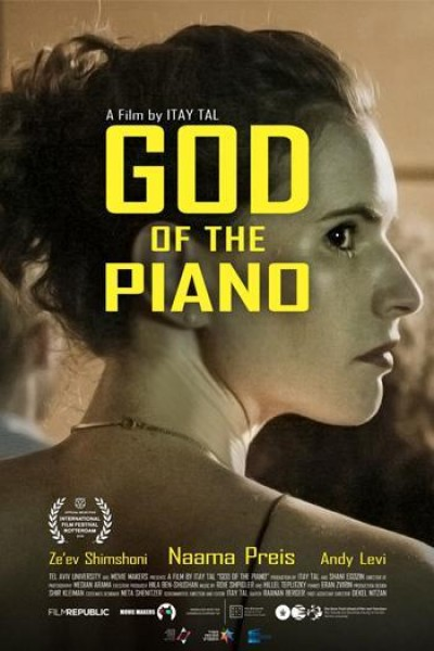 Caratula, cartel, poster o portada de God of the Piano