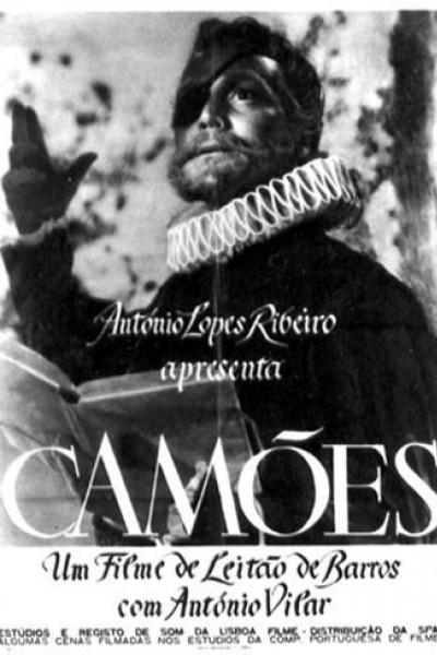 Caratula, cartel, poster o portada de Camoens