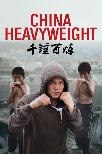 Caratula, cartel, poster o portada de China Heavyweight