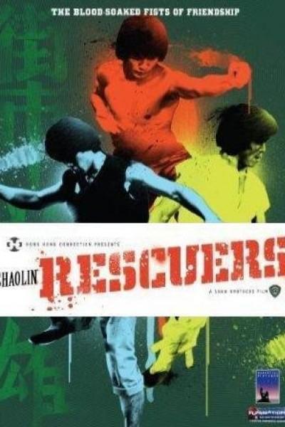 Caratula, cartel, poster o portada de Shaolin Rescuers