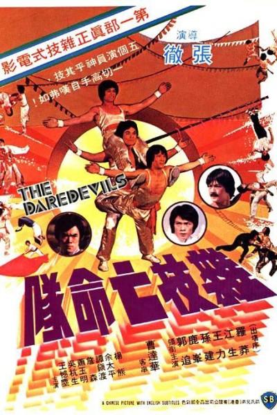Caratula, cartel, poster o portada de The Daredevils