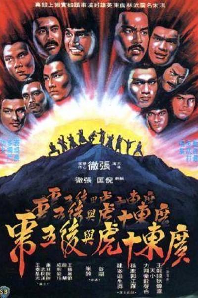 Caratula, cartel, poster o portada de Diez tigres de Cantón